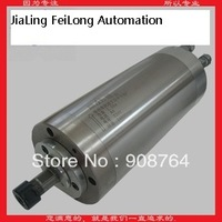 EN020#    1.5kw High speed  spindle   for engrave machine  water cooling  220V 400HZ 6A24000rpm