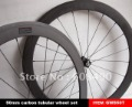 best selling 50mm tubular carbon fiber bicycle wheels