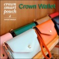 Crown Smart Multi Pouch Camera Case Card Coin Wallet Case For Cellphone