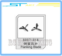 Avatar QS 8007 RC helicopter spare part 8007-16 8007-016 flanking blade For QS8007 helicopter low shipping fee wholesale