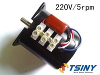 220v/14w/5rpm AC synchronous motor,ac motor,gearbox motor,free shipping
