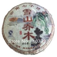 Snow mountain arbor YunNan QiZi Pu'er aged aroma Tea , puerh tea ripe ,Year 2008 pu-erh tea 357, free shipping