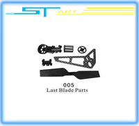 56cm 4ch 2.4g QS 9018 RC helicopter spare part 9018-05 9018-005 last blade parts For QS9018 helicopter low shipping fee