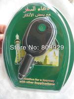 free shipping 10pcs/lots Digital car quran prayer quran car mp3 player