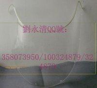 RS125 white windscreen2008110707072088