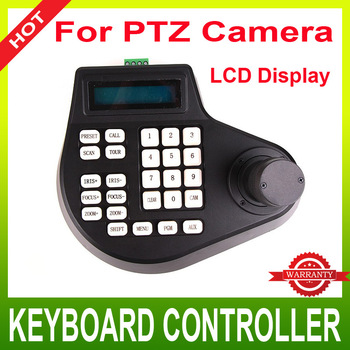 CCTV Keyboard Controller LCD Display for PTZ camera