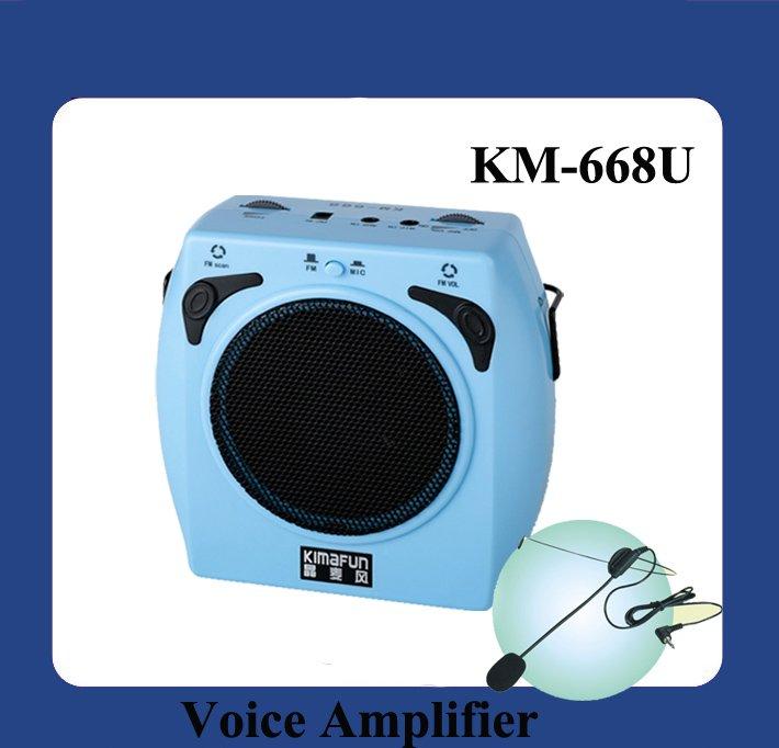 Portable Speaker with USB Port