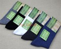 drop shipping 10pcs/lot Bamboo fiber men's socks color mix
