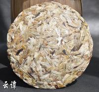 2013 year health care  Silver Needle, Pressed White Tea, Baihaoyinzhen Tea,