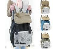 2015 Hot Sale Unisex Softback Solid Mesh Nylon Mochilas Bag Mochila Masculina New Style School Backpack free Shipping Sports