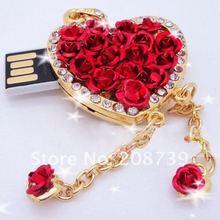 valentine usb price