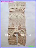 100pcs/lot Beauty Slim Lift slimming pants Body Shaper wholesale free shipping(Retail Box)