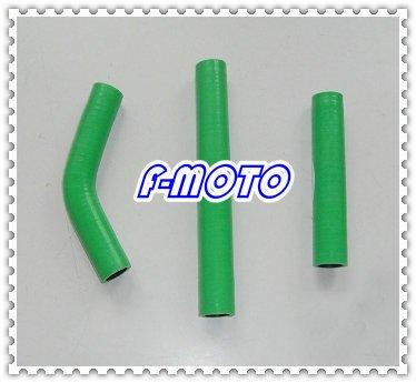 07 08 09 09 KTM250SX KTM 250SX silicone radiator hose KTM 250 SX 2007 2008 2009(China (Mainland))