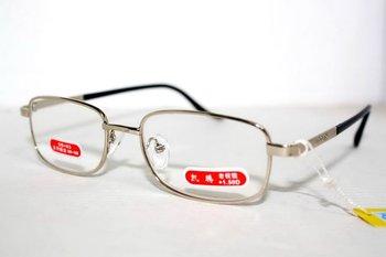 Men's Golden metal frame reading glasses rectangular  +1.00D, +1.50D, +2.00D, +2.50D, +3.00D, +3.50D, +4.00D