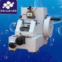 chemistry laboratory apparatus and equipment