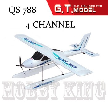 788 4Ch R/C GLIDER PLANE 4 channel RC airplane QS 788 Brushless RTF ready to fly radio remote control Free shipping