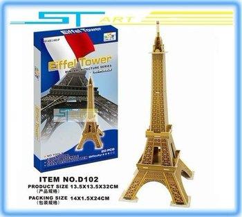 LINGLESI D102 3D puzzle paper craft Eiffel Tower DIY 3D three-dimensional puzzle Building model Educational Toy supernova sale