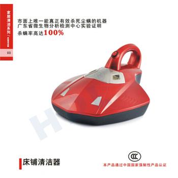 UV vacuum cleaner- best selling