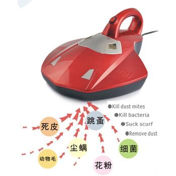 Anti mite UV vacuum cleaner- good idea for you