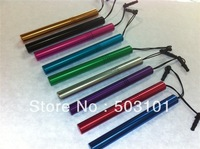 1000pcs/lot High sensitive capacitive universal Metal Stylus Touch Pen for iPad 2 Iphone 4 4S 3gs tablet pc