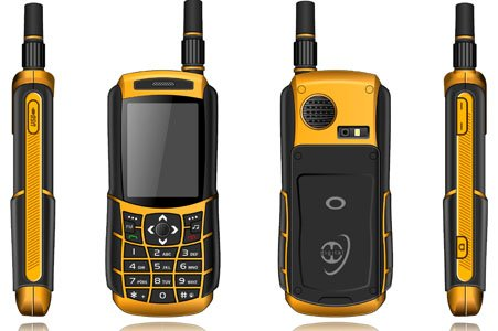 Original CDMA 450MHz Outdoor Mobilephone Shockproof Mobile Phone / Cellphone(China (Mainland))