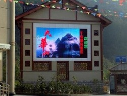 Outdoor P20mm LED Display Screen,Outdoor LED Video Screen,Factory Price(China (Mainland))