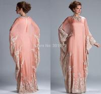 arabia dubai islam muslim abaya long sleeves high neck evening dress hijab