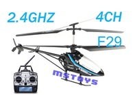New arrived Camera MJX F29 4ch  2.4G metal helicopter gyro left right throttle r/c heli helicoptor plane Free shipping