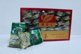 250g Newest Fujian tie guan yin Organic Oolong Tea+Free gift+Free Shipping