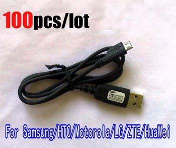 U2 5 Pin Micro USB Cable For Samsung/HTC/BlackBerry/Motorola/LG/Nokia/ZTE/HuaWei/Sony, 100pcs/lot  free ship dhl