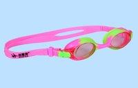 free shipping Rainbow Waterproof Adjustable Swimming Goggles Anti-fog Diving Glasses Swimming Eyewear for kids