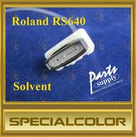 Eco Sol Roland RS640 Cap Station