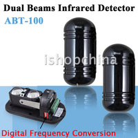 1Pair Outdoor 100m Dual Beam Two (2) Beams Photoelectric Wired Infrared Barrier Detector w Digital Frequency Conversion ABT-100
