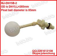 MJ-DN15B-2 mini float valve