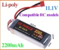 lipo/lipos/li po battery,batteries for RC,rc cars rc helicopters rechargeable batteries 2200mAh 11.1V