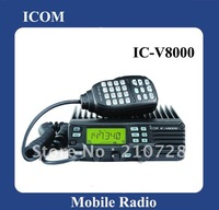 Wholesale IC-V8000 75W powerful DTMF CTCSS mobile radio
