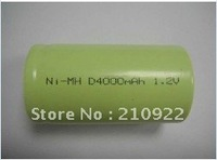 NI-MH D 10000mAh rechargeable battery
