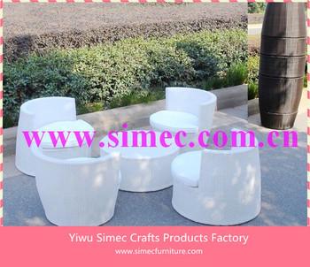 SIMEC wicker rattan garden furniture SCAC-002