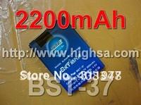 2200mAh BST-37 / BST 37 High Capacity Battery Use for Sony Ericsson D750i/J100/J110/J120/J220/J230/K200/K220/K608 etc Phones