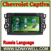 Russia language Chevrolet Captiva Epica Car DVD GPS Navigation Bluetooth Radio IPOD Touch Screen Video Audio Player with Gift