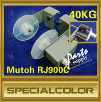 Take-up device for Mutoh RJ900C  printer bearing 40KG