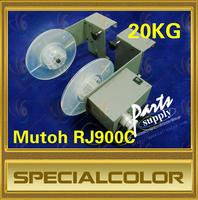 RJ900C Printer Take up device for Mutoh bearing 20KG