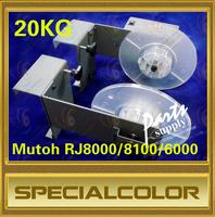 Bearing Weight 20kgs Mutoh Printer RJ8000/8100/6000 Take up device