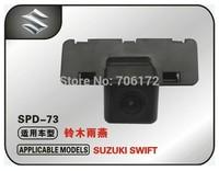 4 LED CCD HD night vision in car camera Car Rear View camera Reversing backup for Suzuki Swift