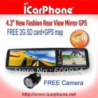 "4.3"" GPS Car Rearview mirror GPS Car GPS Navigation Car MP3 player MP4 w/2GB Card+GPS map+GPS software+Free camera GPS navigator"