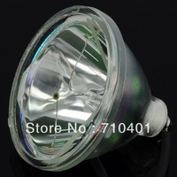 Wholesale Half Freight Projector Bare Bulb Lamp LV-LP06 Compatible with CANON LV-7525/7535