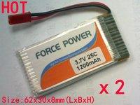2PCS X RC 25C 3.7V 1200mAh Lipo Battery