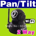 Free Shipping  TENVIS Pan/Tilt  WPA WiFi Wireless IP Camera CCTV PT Webcam 2 Way Audio  IPCAM19
