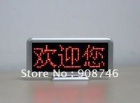 Red color 210*110mm multi language light weigh rechargeable electronic mini led moving sign desktop
