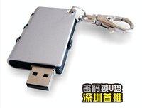 promotional metal trick lock high-quality USB memory flash free shipping